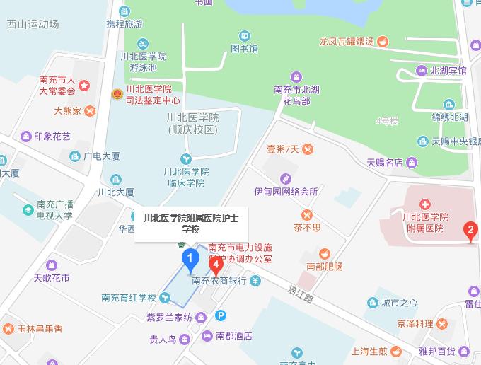 川北医学院附属医院护士学校地址在哪里