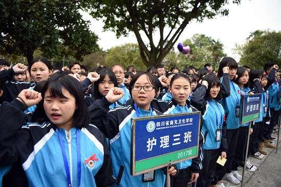 四川省南充卫生学校绵阳校区2019年报名条件、招生要求、招生对象