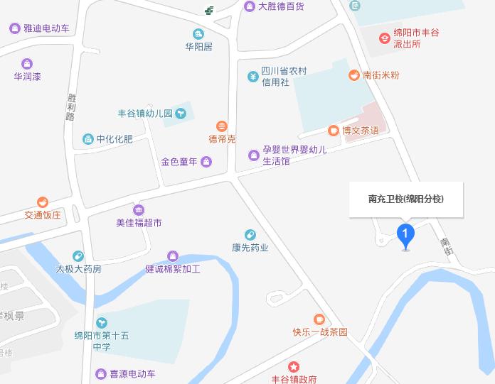 四川省南充卫生学校绵阳校区地址在哪里