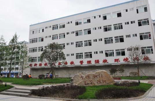 四川省南充卫生学校绵阳校区2019年招生办联系电话