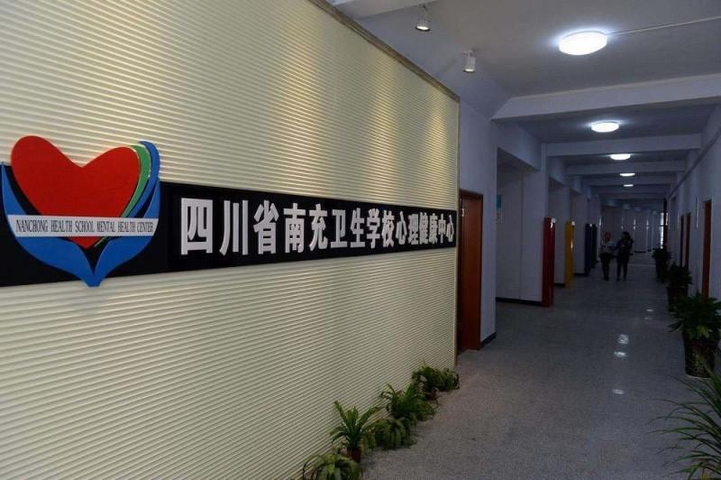 四川省南充卫生学校绵阳校区网站网址