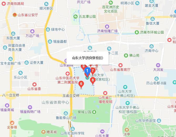 山东大学医学院地址在哪里