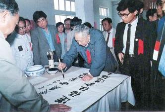 北京光明中医学院2019年招生代码