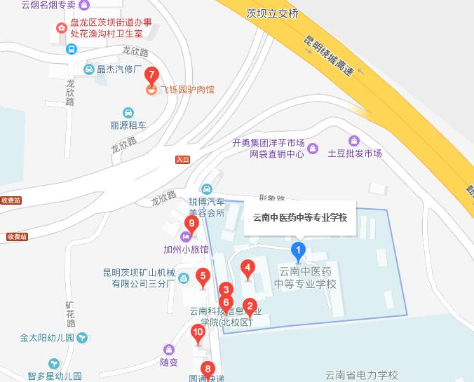 云南中医药中等专业学校地址在哪里