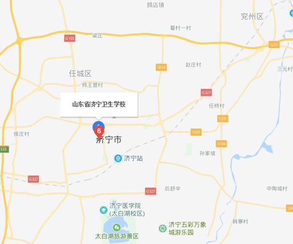济宁卫生学校地址在哪里