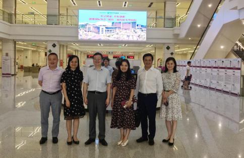 深圳大学医学院2019年招生代码