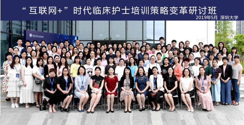 深圳大学医学院2019年报名条件、招生要求、招生对象