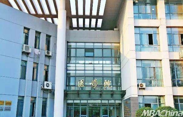 江苏大学医学院2019年有哪些专业