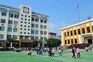 四川省乐山卫生学校怎么样、好不好
