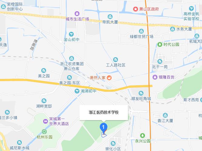 浙江医药技术学校地址在哪里
