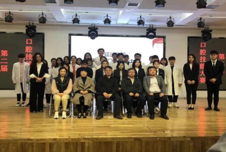 延边大学医学院2019年招生代码