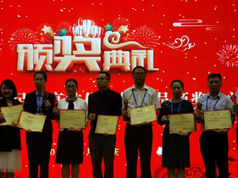 锦州医科大学医疗学院学校是几本