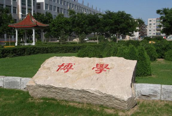 锦州医科大学医疗学院怎么样、好不好
