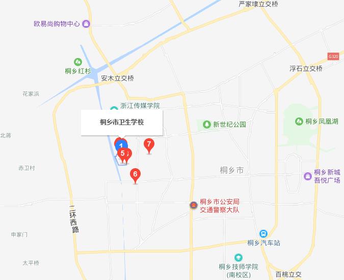 浙江省桐乡市卫生学校地址在哪里