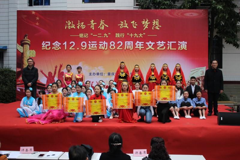 重庆渝东卫生学校网站网址