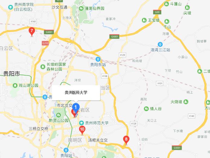 贵州医科大学地址在哪里