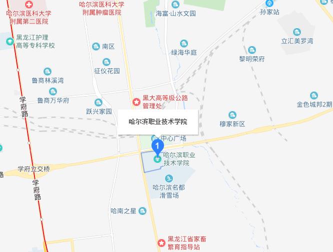 哈尔滨市职工医学院地址在哪里
