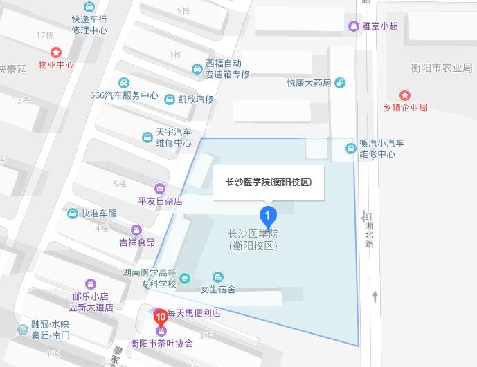 长沙医学院衡阳校区地址在哪里