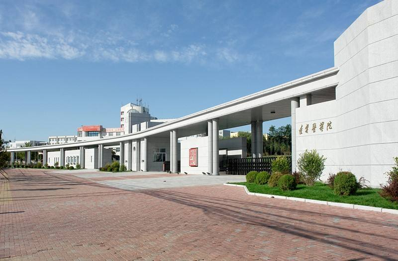 锦州医科大学2020年有哪些专业