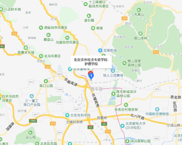 北京涉外经济专修学院护理学院地址在哪里