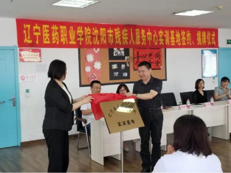 辽宁卫生职业技术学院2020年招生代码