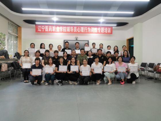辽宁卫生职业技术学院2020年报名条件、招生要求、招生对象