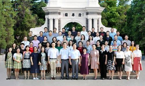 辽宁卫生职业技术学院网站网址
