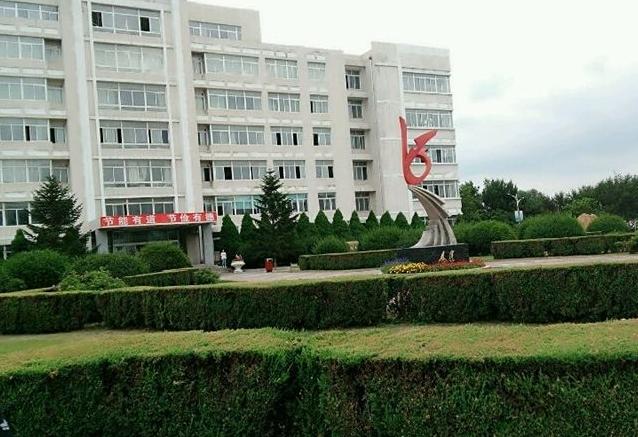 辽宁卫生职业技术学院怎么样、好不好