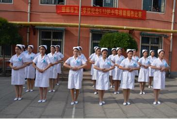邯郸市卫生学校2020年报名条件、招生要求、招生对象