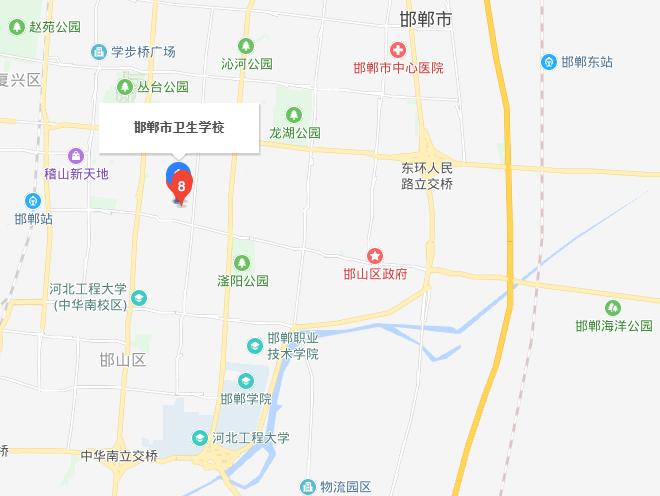 邯郸市卫生学校地址在哪里