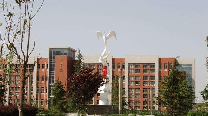 西安医护专修学院2020年有哪些专业