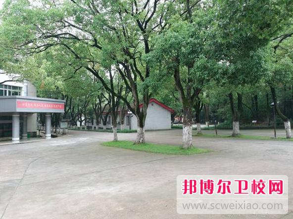 南昌铁路卫生学校