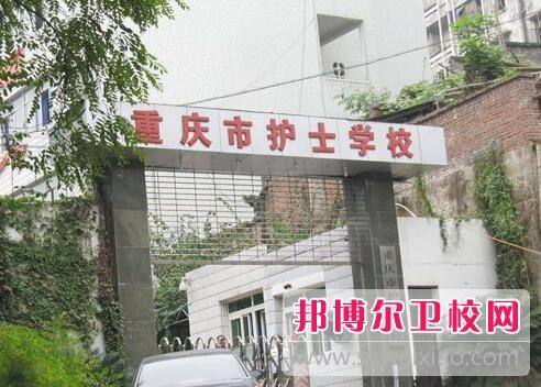 26岁还可以上重庆的卫校吗