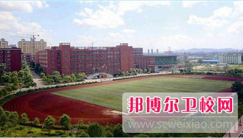萍乡卫生学校1