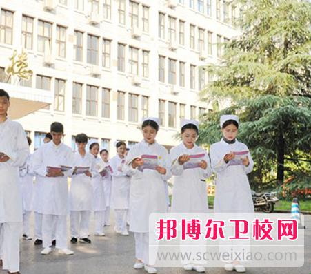 350分能上重庆的哪所卫校