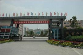 重庆3十2的卫校有哪些学校