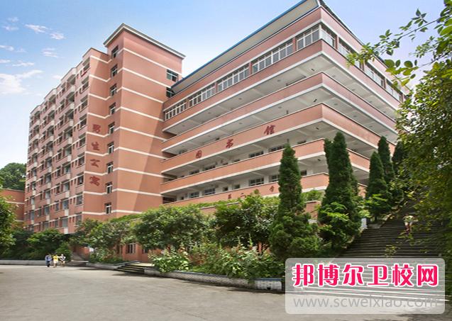 重庆初中毕业读哪个卫校比较好