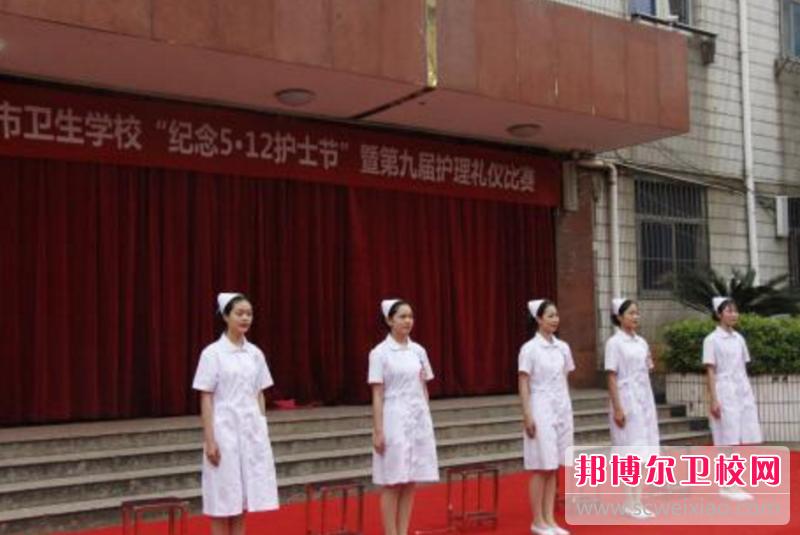 南昌卫生学校2