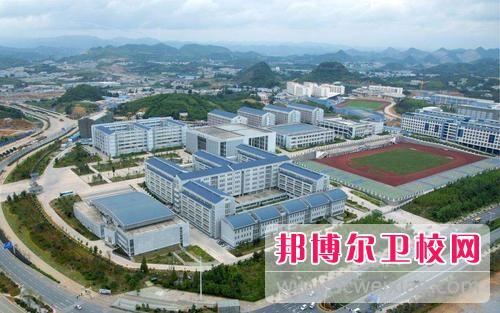 贵阳市卫生学校是公办学校还是民办学校