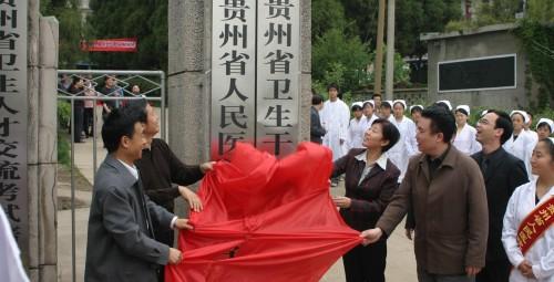 广东2020年可以读汽修学校的大专学校