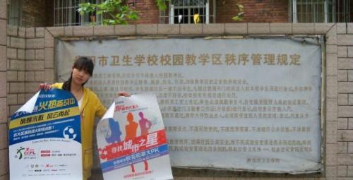 广东2020年哪些大专学校汽修学校好