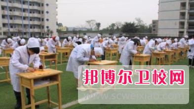 重庆的初中生可以上卫校吗