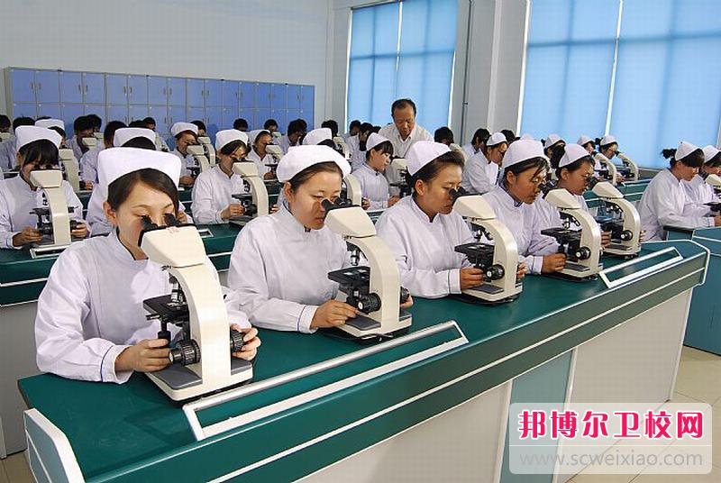 贵州的卫校有医学检验专业吗