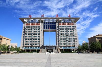河北省沧州卫生学校2020年有哪些专业