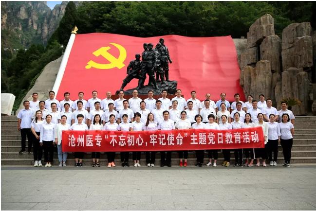 河北省沧州卫生学校2020年报名条件、招生要求、招生对象
