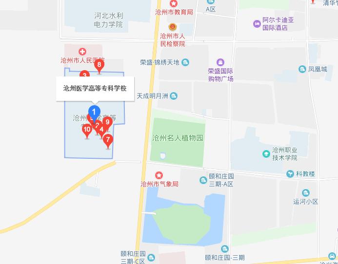 河北省沧州卫生学校地址在哪里