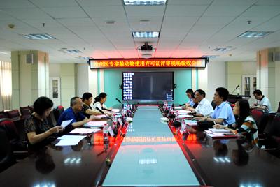 河北省沧州卫生学校2020年招生办联系电话