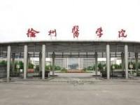 徐州医学院网站网址