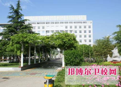 安徽淮北卫生学校2