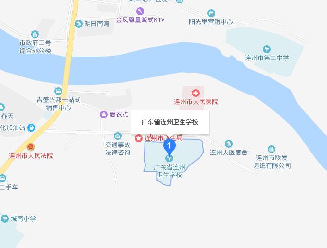广东省连州卫生学校地址在哪里